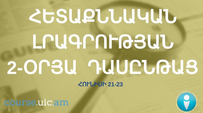 Հունվարի 15 (15)