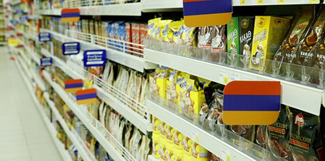 """Image result for таможенные пошлины на продукты питания в армении"""""""